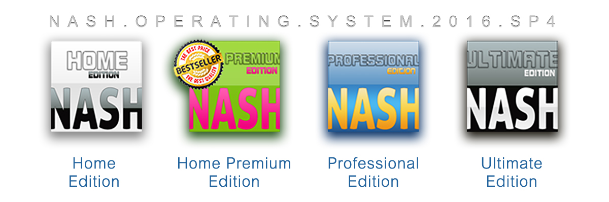 Nash Operating System 2016 SP4 Released!